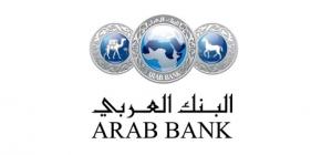 Arab_bank-300x140