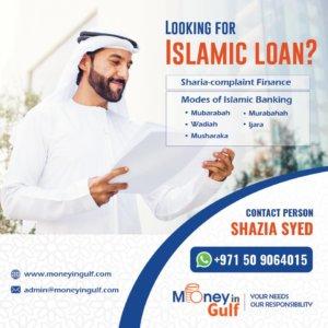 ISLAMIC-FINANCE-DUBAI-UAE-–-BEST-PERSONAL-FINANCE-IN-UAE-300x300
