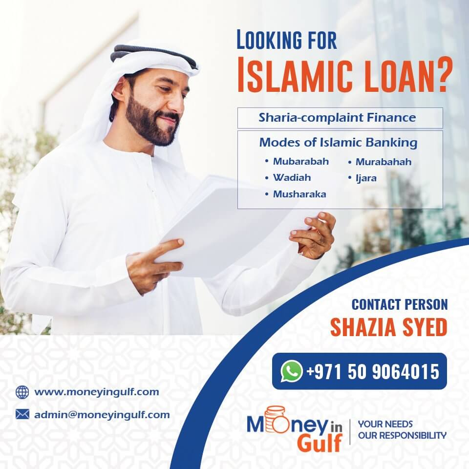 Dubai Islamic Bank Loan Bank Islam Personal Financing In Uae Islamic Loan In Dubai Uae Emirates Islamic Personal Loan