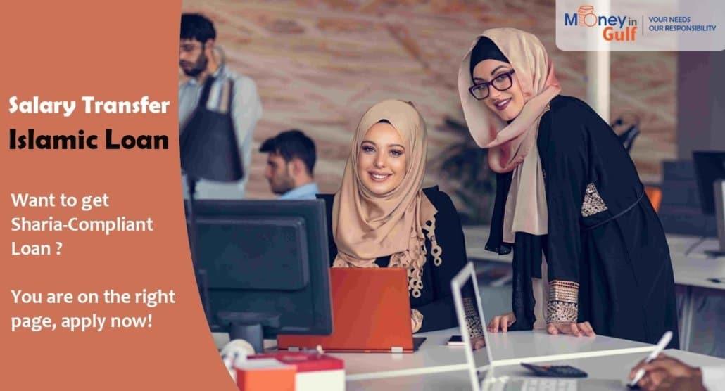 Finance-Options-Loan-Services-in-UAE-1030x556