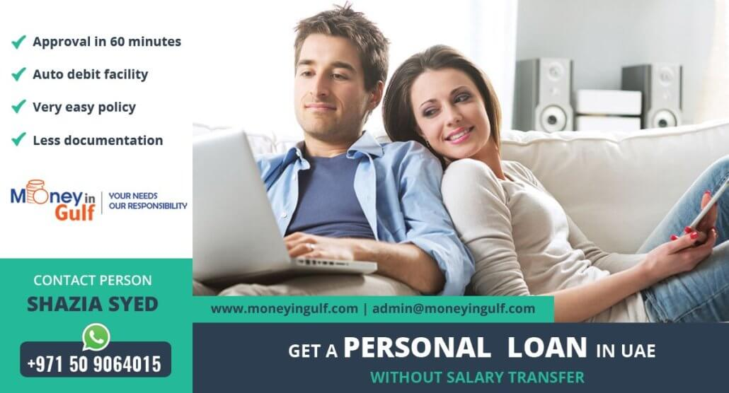 Get-instant-and-hassle-free-personal-loan-with-MoneyInGulf.-Apply-today-Get-approval-in-60-minutes-1030x556