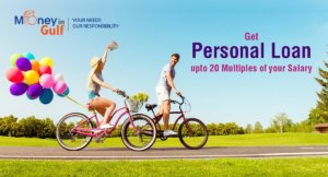 Get-up-to-20-multiples-of-your-salary-when-applying-personal-loan-with-MoneyInGulf-300x162