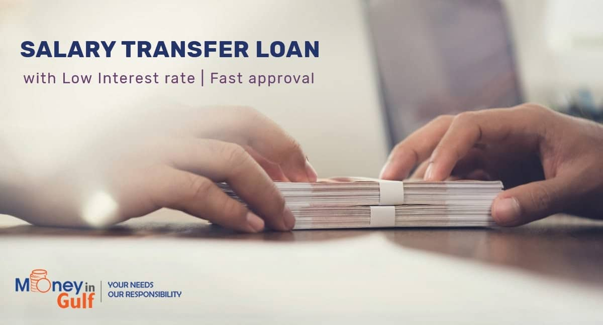 salary-transfer-loan