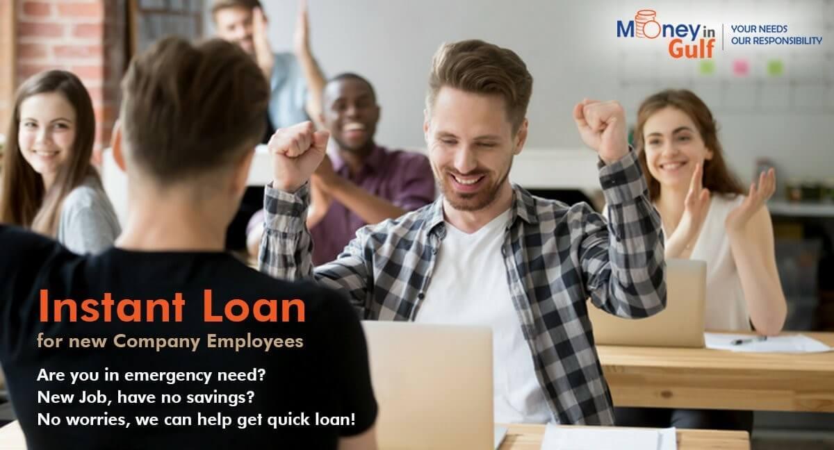 Rak Bank Personal Loan in Dubai, UAE - Instant Cash Loan | Money ...