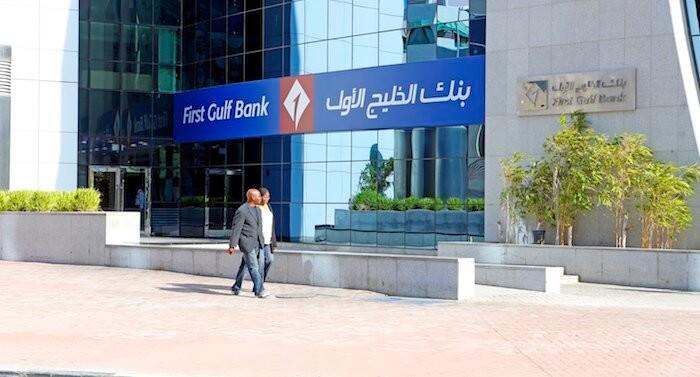 FGB-Loan