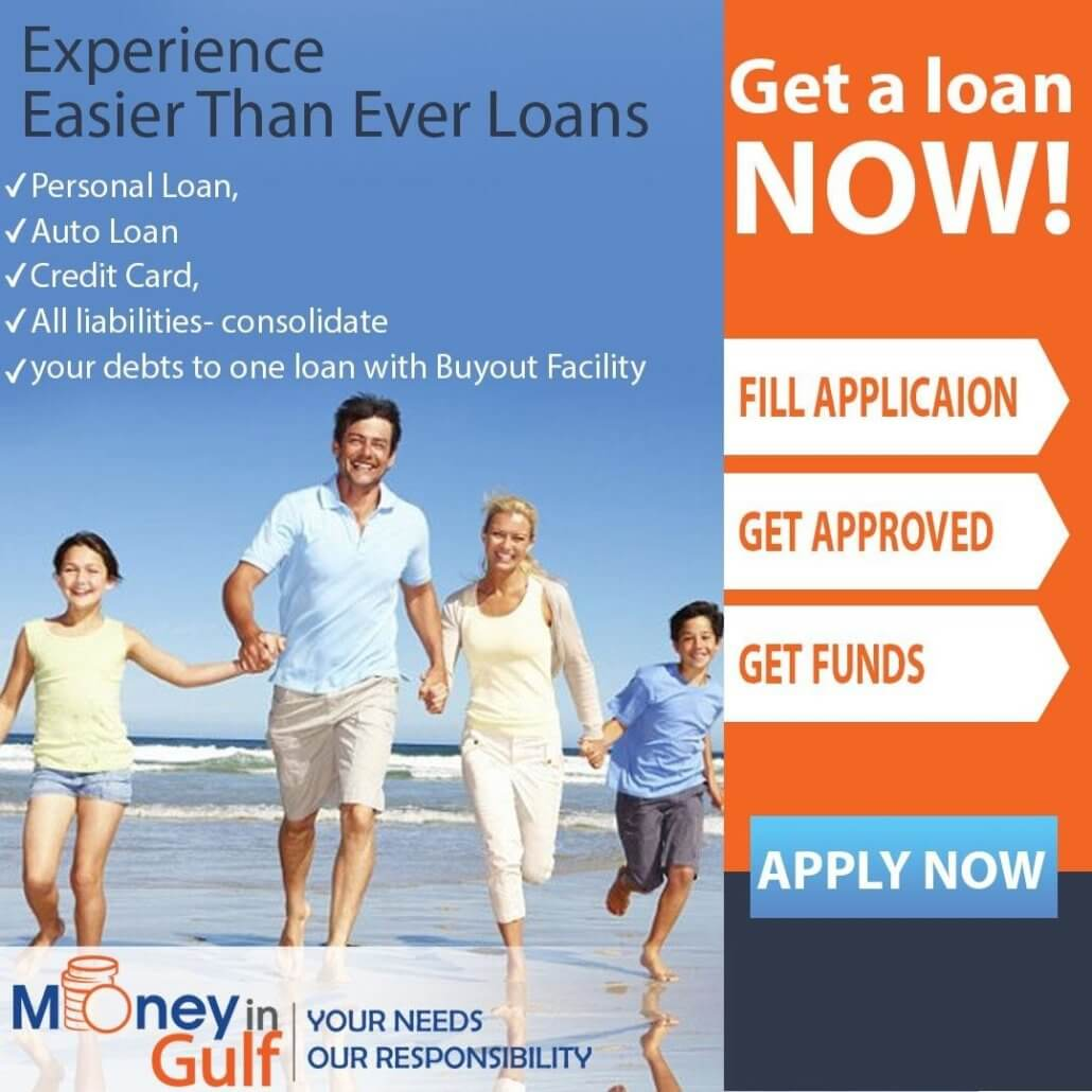 Credit-Card-Loans-Instant-Loan-on-Credit-Card-1030x1030